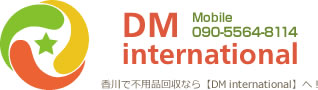 DM international